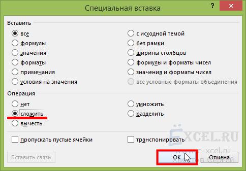 spetsialnaya-vstavka_19.png
