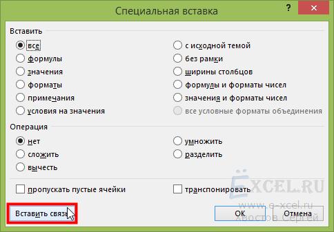 spetsialnaya-vstavka_6.png
